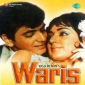 Waris (Original Motion Picture Soundtrack) by Various Artists
