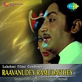 Raavanudey Ramudaithey (Original Motion Picture Soundtrack) by Various Artists