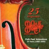 Folk Fest Valandovo - 25 Years (1985-2009) by Various Artists