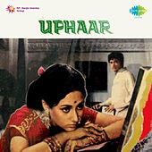 Uphaar (Original Motion Picture Soundtrack) by Various Artists