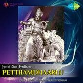 Petthamdhaarlu (Original Motion Picture Soundtrack) by Various Artists