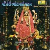 Maa Teri Jyot Badee Paavan by Various Artists