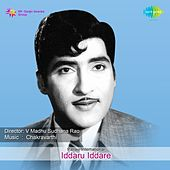 Iddaru Iddare (Original Motion Picture Soundtrack) by S.P. Balasubramanyam