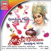 Kumkum Pagle (Matajana Full Length Garba) von Various Artists