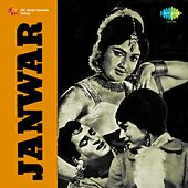 Janwar (Original Motion Picture Soundtrack) by Various Artists