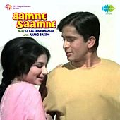 Aamne Saamne (Original Motion Picture Soundtrack) by Various Artists