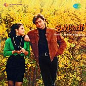 Bekhudi (Original Motion Picture Soundtrack) by Various Artists