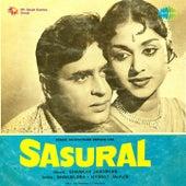 Sasural by Various Artists