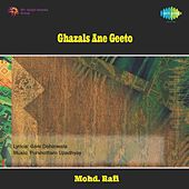 Ghazals Ane Geeto by Various Artists