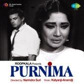 Purnima (Original Motion Picture Soundtrack) by Various Artists