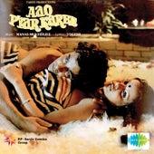 Aao Pyar Karen by Various Artists