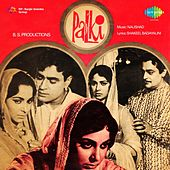 Palki (Original Motion Picture Soundtrack) by Various Artists