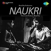 Naukri (Original Motion Picture Soundtrack) by Various Artists