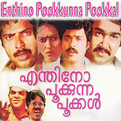 Enthino Pookkunna Pookkal (Original Motion Picture Soundtrack) by Various Artists