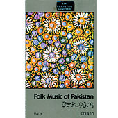 Folk Music Of Pakistan Vol 2 by Various Artists