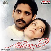 Geetanjali (Original Motion Picture Soundtrack) by Various Artists