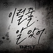 I Knew It by Beast