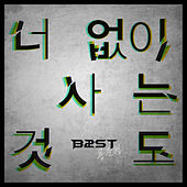 Living Without You by Beast