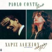 Paolo Conte Live (Apo Ti Sinavlia Sto Pallas) [Από Την Συναυλία Στο Παλλάς] von Haris Alexiou (Χάρις Αλεξίου)