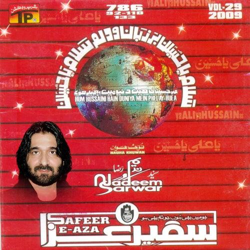 Ya Ali Ya Husssain, Vol. 29 by Nadeem Sarwar