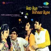 Aap Aye Bahaar Ayee (Original Motion Picture Soundtrack) by Various Artists