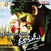 Dookudu (Original Motion Picture Soundtrack) by Various Artists