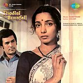 Thodisi Bewafaii (Original Motion Picture Soundtrack) by Various Artists