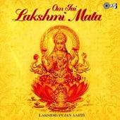Om Jai Lakshmi Mata (Lakshmi Pujan Aarti) by Various Artists