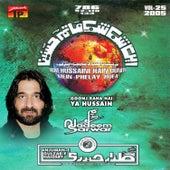 Goonj Raha Hai Ya Hussain, Vol. 25 by Nadeem Sarwar