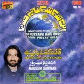 Qafla Ek Le Jaa Zainab, Vol. 18 by Nadeem Sarwar