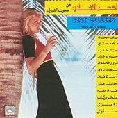 Best Sellers of Voix de L'Orient by Various Artists