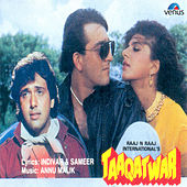 Taaqatwar (Original Motion Picture Soundtrack) by Various Artists