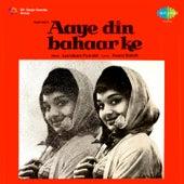 Aye Din Bahaar Ke (Original Motion Picture Soundtrack) by Various Artists