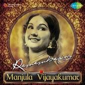 Remembering Manjula Vijayakumar by Various Artists