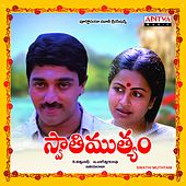 Swathi Muthyam (Original Motion Picture Soundtrack) by Various Artists