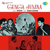 Gunga Jumna (Original Motion Picture Soundtrack) by Various Artists