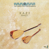 The Greek Folk Instruments V. 8: Sazi by Various Artists