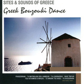 Greek Bouzouki Dance by Various Artists