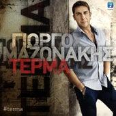 Terma [Τέρμα] by Giorgos Mazonakis (Γιώργος Μαζωνάκης)