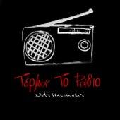 Terma To Radio [Τέρμα Το Ράδιο] by Notis Sfakianakis (Νότης Σφακιανάκης)