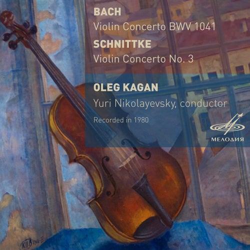 Bach: Violin Concerto BWV 1041 - Schnittke: Violin Concerto No. 3 by Oleg Kagan