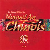 Le Disque Officiel Du Nouvel An Chinois by Various Artists