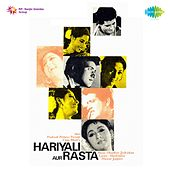 Hariyali Aur Rasta (Original Motion Picture Soundtrack) by Various Artists
