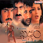 Khadgam (Original Motion Picture Soundtrack) by Various Artists