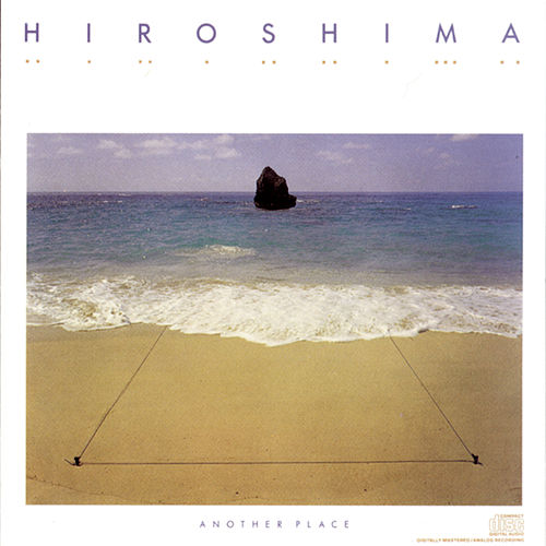 Another Place by Hiroshima