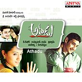 Athadu (Original Motion Picture Soundtrack) by Various Artists