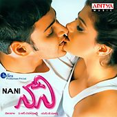 Nani (Original Motion Picture Soundtrack) by Various Artists