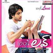 100% Love (Original Motion Picture Soundtrack) by Various Artists