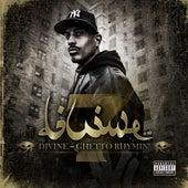 Ghetto Rhymin' by Divine