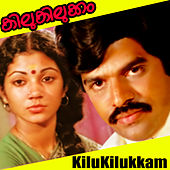 Kilukilukkam (Original Motion Picture Soundtrack) by Various Artists